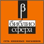 """""""Библиосфера"""" закрыла магазины в Омске"""