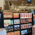 Новогодние продажи книг на ожидаемом уровне