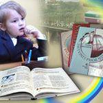 Новый Федеральный перечень учебников: сокращения закончились