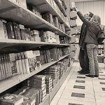 Почти половина книжных магазинов в Петербурге может быть закрыта
