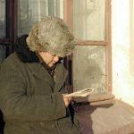 Что и как читают в России