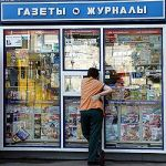 """""""Топ-книга"""" убрала с прилавков журналы"""