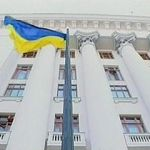 Украина: обезоруживающий прием