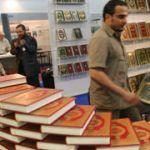 Подготовка к Иерусалимской международной книжной ярмарке идет полным ходом