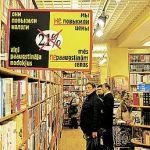 В Латвии второй по величине в Европе налог на книги