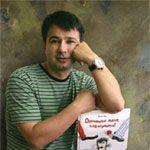 Вадим Мещеряков: «Чтение – мощнейший рычаг воспитания»