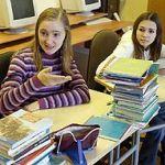 «Учебные» учебники