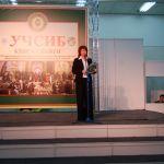 Круглый стол на новосибирской выставке «Учсиб-2009»