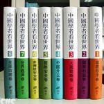 Китай демократизирует свой издательский рынок