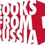В Лондоне показывают и обсуждают русскую литературу
