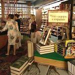 Свердловская область: «Читатель нуждается в хороших продавцах»