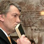 Виктор Ющенко подыграл классикам украинской литературы