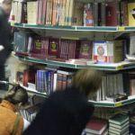 Книжное дело в кризис
