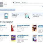 «КнигаФонд» представил новый дизайн своего интернет-сайта