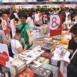 900 тысяч человек посетили книжную ярмарку в Гонконге