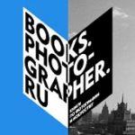 Открылся сайт магазина визуальной книги