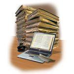 Будущее электронных библиотек в России