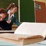Школьникам «мстят» за падение книжных продаж