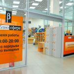 """""""Новый книжный"""" приобретает книжную сеть """"Библиосфера"""""""
