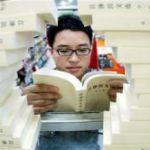 15-ая китайская международная книжная ярмарка