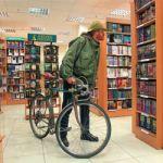 Книготорговые сети закрывают магазины