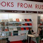 В Софии завершилась книжная ярмарка