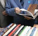 В Софии открывается Международная книжная ярмарка